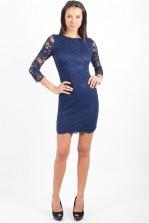 TFNC Paris Navy Lace Bodycon Dress